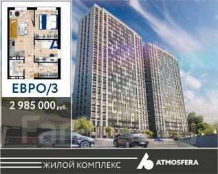 2-комнатная, улица Стрелковая 18. 64, 71 микрорайоны, застройщик, 37кв.м.