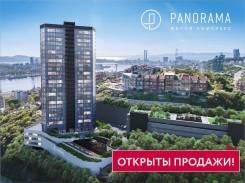 ЖК «Panorama» - жилой комплекс бизнес-класса в центре города