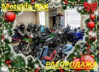 Новогодняя распродажа мототехники от Компании Motolife-NSK
