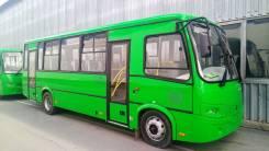 ПАЗ 320412-10. Автобус ПАЗ 320412-14, 61 место