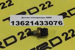 Датчик температуры. BMW: Z3, X1, 1-Series, 2-Series, 5-Series Gran Turismo, 3-Series Gran Turismo, X6, X3, Z4, X5, X4, 3-Series, 4-Series, 7-Series, 5...