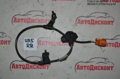 Датчик ABS задний правый [ОТ-15235]