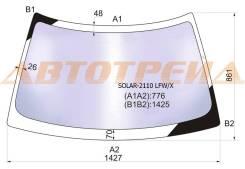 Стекло лобовое атермальное в клей ВАЗ/LADA 2110-2112/PRIORA (ПРИОРА) 95- (Solar-X защита от ультрафи