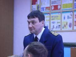 Помощник капитана старший. Высшее образование по специальности, опыт работы 5 лет
