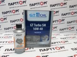 GT Oil GT Turbo. Вязкость 10W-40, синтетическое