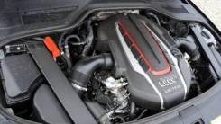 Двигатель CGT AUDI S8 4.0