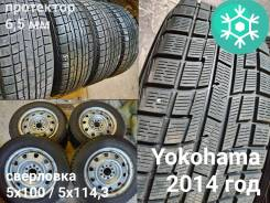 Колеса 195/65 R15 Yokohama