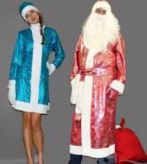 Дед Мороз и Снегурочка на дом от 1200 р.