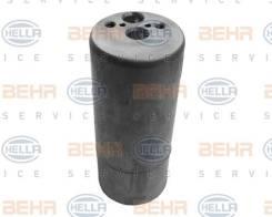 Осушитель кондиционера 8FT351196-901