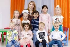 Детский садик в центре города