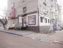 Деньги под залог Ломбард! Займы под залог цифровой техники в Хабаровск