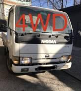 Nissan Atlas. Продается грузовик 4wd 2.7, 2 700куб. см., 1 500кг., 4x4