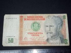 Инти Перуанский.