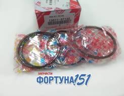 Кольца поршневые TOYOTA 3ZRFE/ 3ZRFAE 13011-37130. В наличии в Ростове-на-Дону.