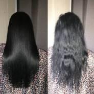Средства для кератинового выпрямление волос.