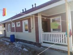 Продам дом в Южном микрорайоне. От агентства недвижимости (посредник)