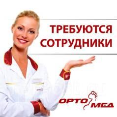 """Продавец-консультант. ООО """"Ортомед"""". Некрасова, 59"""