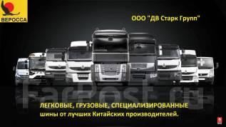 Грузовые и специализированные шины оптом и в розницу. Владивосток
