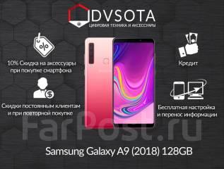 Samsung Galaxy A9 2018. Новый, 128 Гб, Розовый, Черный, 3G, 4G LTE, Dual-SIM, Защищенный, NFC