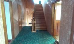 Обменяю коттедж в санаторно-курортной зоне во Владивостоке. От частного лица (собственник)