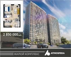 2-комнатная, улица Стрелковая 18а. 64, 71 микрорайоны, застройщик, 37кв.м.
