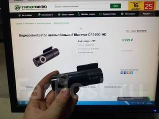 Blackvue DR380G HD