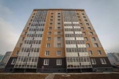 1-комнатная, улица Вахова А.А 8а/1. Индустриальный, агентство, 33кв.м.
