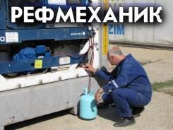 "Рефмеханик. ООО ""МАРН"". Улица Проселочная 30"