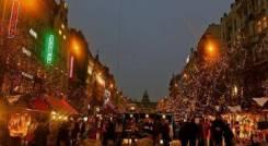 Чехия. Прага. Экскурсионный тур