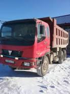 Foton Auman. Продам грузовик Foton, 9 726куб. см., 25 000кг., 6x4
