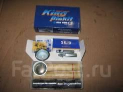 Ремкомплект шкворней. Kia Bongo Kia Pamax Hyundai: Porter II, HD65, HD120, County, HD78, HD, Chorus, H100, Porter, Mighty Daewoo Novus Двигатели: D4AF...