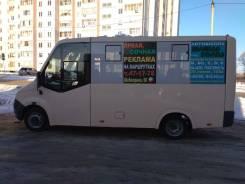 ГАЗ ГАЗель Next A64R42. Продается автобус , 19 мест