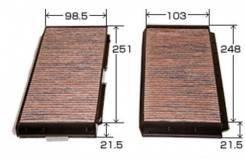 Фильтр салонный AC-406EX (угольный) VIC