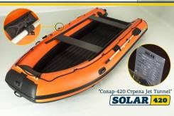 Solar 420. 2018 год год, длина 4,20м.
