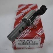 Клапан управления изменением фаз газораспределения (давления масла) 1NZFE TOYOTA 15330-21011