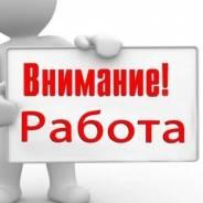 Промоутер. ИП Макеев М.С