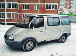 ГАЗ 2217 Баргузин. , 6 мест