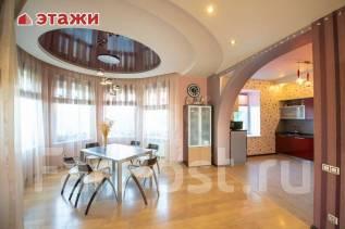 Продается шикарный коттедж на Седанке, земля в собственности. Улица Вересковая 9, р-н Седанка, площадь дома 458кв.м., скважина, электричество 22 кВт...