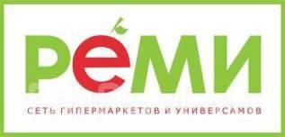 """Фасовщик. ООО """"Кадровик"""". Улица Ульяновская 7"""