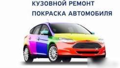 Спецтехника, Покраска, Полировка _Замена ДВС, АКПП от 6000 рублей .
