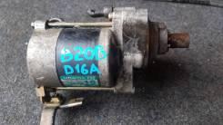 Стартер. Honda HR-V, GH3, GH4, GH1, GH2 Honda Capa, GA4, GA6 Двигатели: D16A, D16W1, D16W2, D16W5, D15B