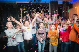 Новогоднее мероприятие для детей и взрослых!