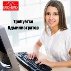 Администратор-оператор. ООО Ника. Улица Снеговая 71 кор. 1