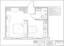 Дизайн интерьера 300 руб.
