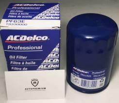 Фильтр масляный CADILLAC ESCALADE ACDelco PF63E CADILLAC ESCALADE