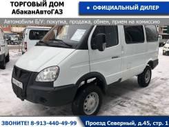 ГАЗ 2217 Баргузин. Продажа Баргузина Полноприводного ОТ Официального Дилера, 7 мест