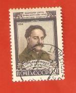 Марка 40 коп. 1958 г. Серго Орджоникидзе.