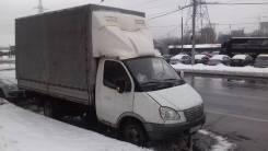 ГАЗ 3302. 405 Евро3 Длинобазая 2010г., 2 464куб. см., 1 500кг., 4x2