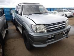Кузов Целый Не Пиленный Toyota Land Cruiser Prado 95