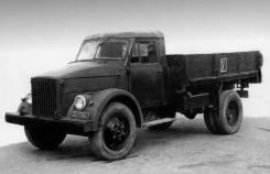 Куплю ГАЗ-51
